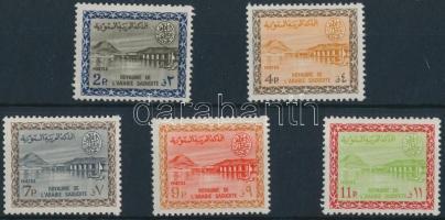 1965/1972 Wadi Hanifa 5 érték Mi 216, 218, 221, 223, 225