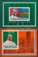 Pope Paul VI. blockpair, VI. Pál pápa látogatása vágott blokkpár