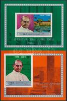 Visit of Pope Paul VI. imperforated block pair, VI. Pál pápa látogatása vágott blokkpár