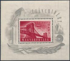 1948 Lánchíd (I.) blokk (**25.000) (halvány falcnyom/ light hinge remainder)