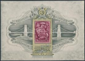 1949 Lánchíd (III.) blokk (75.000) (pici ránc/ small crease )