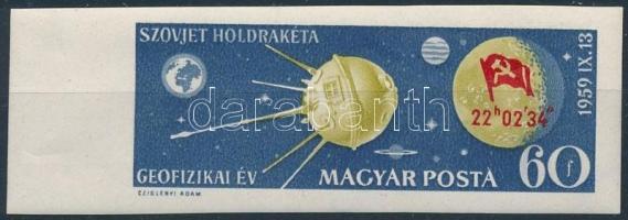 1959 Holdrakéta ívszéli vágott bélyeg (2.000)