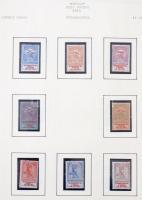 Párhuzamos használt és használatlan gyűjtemény jobb kiadásokkal 1900-1915 házilag rajzolt és feliratozott albumlapokon amerikai hagyatékból. 300 ezres katalógus érték!