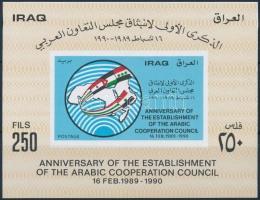 Arabic alliance block, Arab összefogás blokk