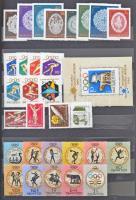 Magyar gyűjtemény 1959-1969 sok jó kiadással, blokkal 12 lapos A4 berakóban