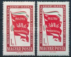 1959 MSZMP kongresszus 1 Ft eltolódott zöld színnyomat + támpéldány kékes papíron