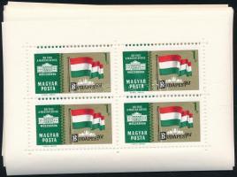 1961 5 db Bélyegnap Arany kisívsor (15.000)