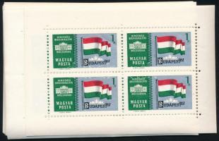 1961 5 db Bélyegnap Ezüst kisívsor (17.500)
