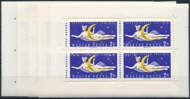 1961 5 db Vénusz rakéta kisív (10.000)