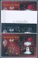 2010/51 Karácsony 4 db-os emlékív garnitúra (28.000)