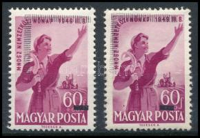 1952 2 db Mebeosz (16.000)