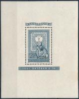 1951 80 éves a bélyeg 2+2Ft blokk (pici rozsda) (14.000)