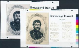2016/06 Berzsenyi Dániel cromalin emlékívpár garancia bélyegzéssel (120.000)