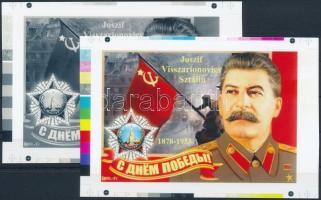 2016 II. világháború - Sztálin cromalin emlékívpár garancia bélyegzéssel (120.000)