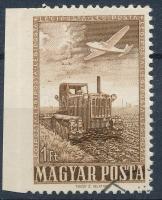 1950 Repülő (V.) 1Ft bal oldali fogazás nélkül