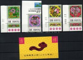 Taiwan New Year margin set + stamp booklet Taiwan Újév ívszéli sor + bélyegfüzet