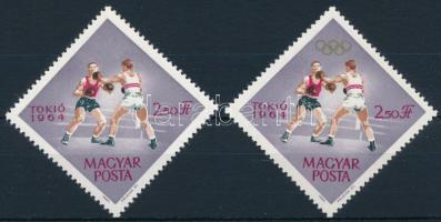 1964 Tokiói olimpia 2.50Ft arany színnyomat (olimpiai karikák) nélkül / Mi 2039, gold colour (olympic rings) omitted. Certificate: Glatz