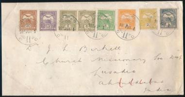 1908 Túlsúlyos levél 55f tarifahelyes 7 színű, 8 bélyeges bérmentesítéssel Indiába BUDAPEST - AHMEDABAD (érkezési bélyegzés) Ritka destináció!!