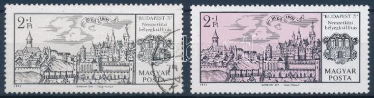 1971 Budapest ´71 rózsaszín színnyomat nélkül (!?)