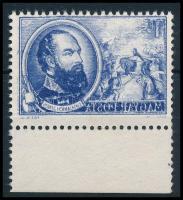 1952 1848-as szabadságharcosok 1Ft ívszéli bélyeg teljes gépszínátnyomattal