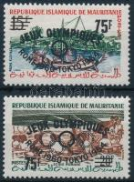 Ki nem adott bélyeg, Nyári olimpia felülnyomott sor, Unreleased stamp, Summer Olympics overprinted set