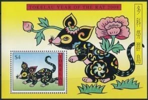 Chinese New Year: Year of Rat block, Kínai Újév: Patkány éve blokk