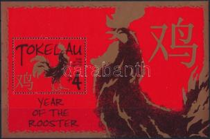 Chinese New Year: Year of the Rooster block, Kínai Újév: Kakas éve blokk