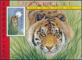 1997-1998 Kínai Újév: Tigris éve blokk + Ökör éve blokk 1997-1998 Chinese New Year: Year of the Tiger block + Year of the Ox block