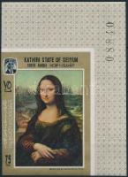 Mona Lisa paintings imperforated corner stamp Mona Lisa festmény ívsarki vágott