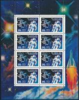 Astronaut's Day mini sheet, Űrhajósok napja kisív