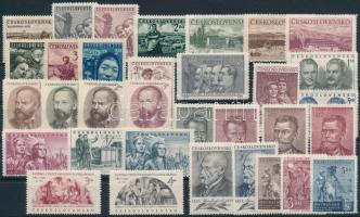33 klf bélyeg, 33 stamps