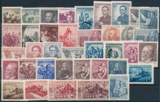1951-1952 38 stamps, 1951-1952 38 klf bélyeg, közte sorok