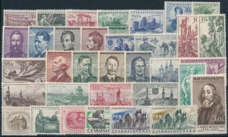 1956-1957 34 stamps 1956-1957 34 klf bélyeg, közte sorok