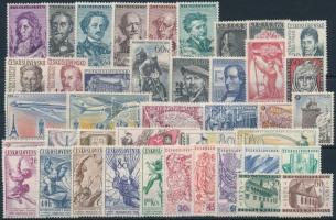 1957-1958 41 stamps 1957-1958 41 klf bélyeg, közte sorok