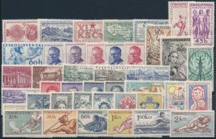 1958-1959 42 stamps, 1958-1959 42 klf bélyeg, közte sorok