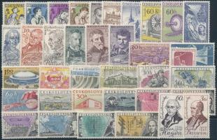 37 stamps 37 klf bélyeg, közte sorok
