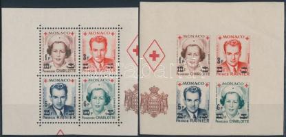 Red Cross overprinted stamps from block, imperforated  and perforated, Vöröskereszt blokkból kivágott felülnyomott bélyegek, fogazott és vágott