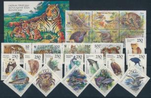 1992-1997 Állat motívum sorok , blokk, hatostömb + 1 kisív 1992-1997 Animals sets, block, block of 6 + 1 mini sheet