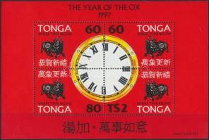 International Stamp Exhibition; Chinese New Year: Tiger Year block Nemzetközi bélyegkiállítás; Kínai Újév: Tigris éve blokk