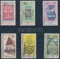 Jewish motifs in Czechoslovakia set, Zsidó motívumok Csehszlovákiában sor
