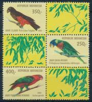 Madarak sor szelvényes 6-os tömbben, Birds set in block of 6 with coupon