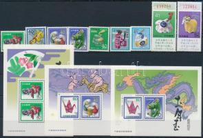 1984-1990 New Year 9 stamps + 6 blocks, 1984-1990 Újév 9 klf  bélyeg + 6 klf blokk 2 db stecklapon