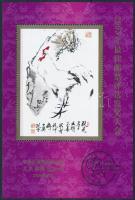 Rooster memorial sheet Kakas emlékív