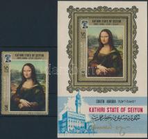 Mona Lisa stamp + block Mona Lisa bélyeg + blokk
