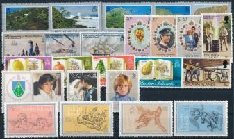 1981-1982 25 stamps, 1981-1982 25 klf bélyeg a teljes két évfolyam kiadásai