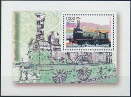 Locomotive block Mozdony blokk