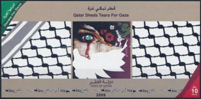 Gaza block Gáza blokk