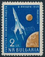 Space Travel stamp Űrkutatás bélyeg