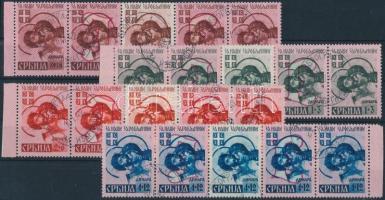 Serbia stripes of 5 with colour variation, Szerbia klf felülnyomás változatokat tartalmazó ötöscsíkok
