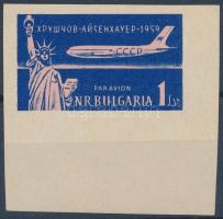 Airplane margin imperforate stamp Repülő ívszéli vágott bélyeg